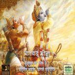 The Song of God; Bhagavada Gita, Vyasa