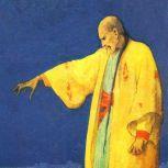 The Return of Dr. Fu-Manchu, Sax Rohmer