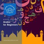 Arabic for Beginners, Centre of Excellence