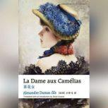 Camille - Alexandre Dumas, Alexandre Dumas