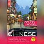 Behind the Wheel - Mandarin Chinese 1, Behind the Wheel