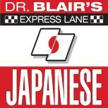 Dr. Blair's Express Lane: Japanese Japanese, Robert Blair