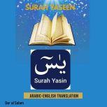 Surah Yaseen Arabic to English Translation, Darulsalam