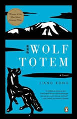 Wolf Totem - Audiobook Download