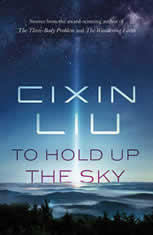 To Hold Up the Sky, Cixin Liu