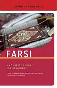 Farsi, Living Language