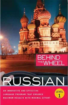 Behind the Wheel - Russian 1, Behind the Wheel