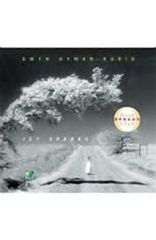 Icy Sparks, Gwyn Rubio