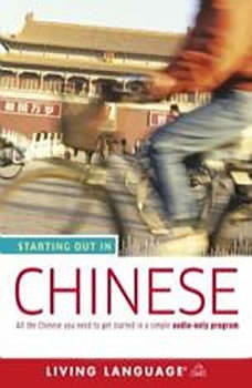 Starting Out in Chinese, Living Language