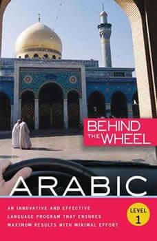 Behind the Wheel - Arabic 1, Behind the Wheel