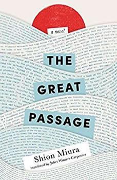 The Great Passage, Shion Miura