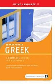Spoken World: Greek, Living Language