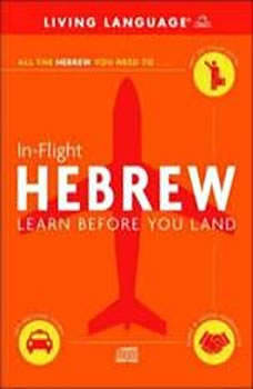 In-Flight Hebrew, Living Language