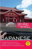 Behind the Wheel - Japanese 1, Behind the Wheel