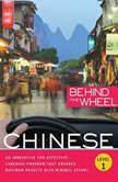 Behind the Wheel - Mandarin Chinese 1, Behind the Wheel