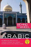 Behind the Wheel - Arabic 1, Behind the Wheel