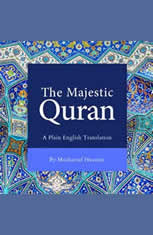 The Majestic Quran, Musharraf Hussain