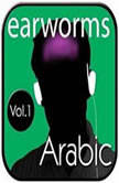 Rapid Arabic, Vol. 1, Earworms Learning