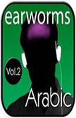 Rapid Arabic, Vol. 2, Earworms Learning