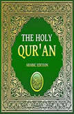 The Holy Quran Arabic Edition