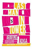 Last Man in Tower, Aravind Adiga